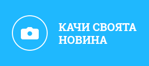 kachi novina